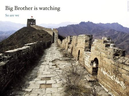 e todos nós vigiaremos os vigilantes.